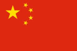 China: de crecimiento fuerte a desarrollo equilibrado