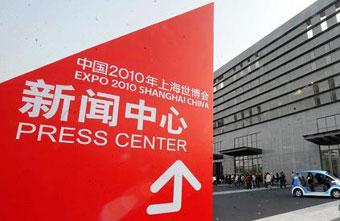 La Expo de Shangai,