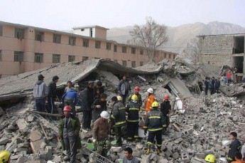 Otro terrible terremoto